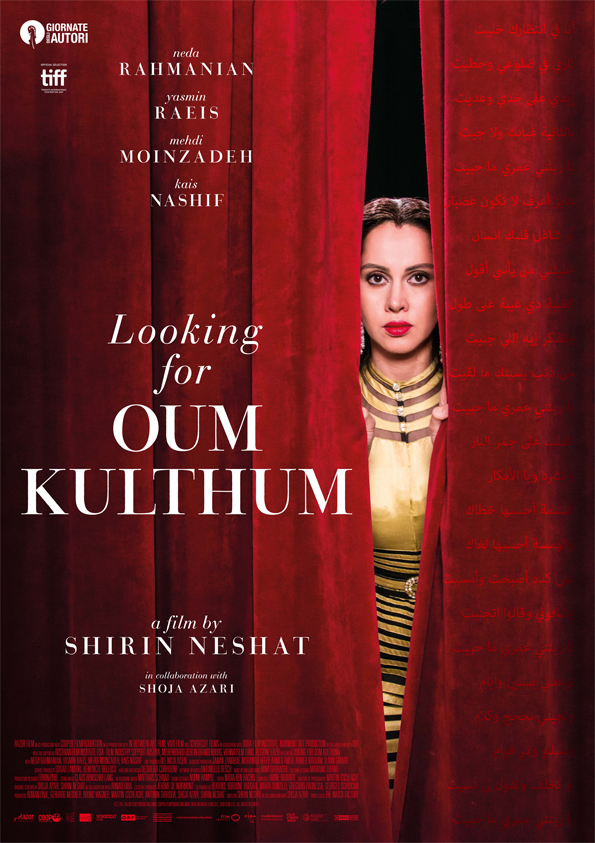 <p>Iranian born director Mitra's new project is about the iconic Egyptian singer Oum Koulthoum. In the course of the production in Morocco, she faces many difficulties, and understands that she overreached by trying to make the grande dame her role model as a woman who made it in a men's world. When her son disappears back in Teheran, she has to make a choice between art and life – or can she reconcile them both? A source of solace is the beauty of Oum Koulthoum's music.</p>